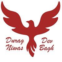 Durag Niwas Guest House