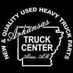 Arkansas Truck Center