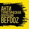 Kazantip Republic