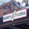 Greek's Pizzeria & Tap Room of Zionsville