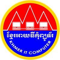 Khmer It Computer