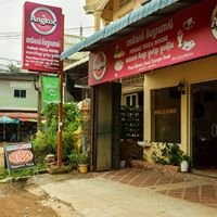 Pursat Pizza House