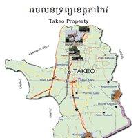 អចលនទ្រព្យខេត្តតាកែវ Takeo Property