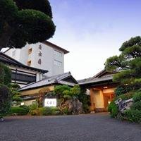 指宿温泉 いぶすき秀水園 / Ibusuki Syusuien
