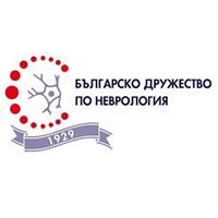 "Сдружение ""Българско дружество по неврология"""