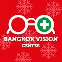 Bangkok Vision Center/ศูนย์เชี่ยวชาญสายตากรุงเทพ