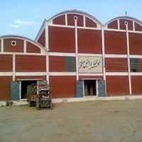 New Al-Wakeel Rice Mills