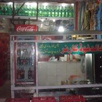 Khalid food corner