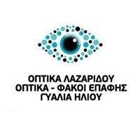 e2423821a4 Οπτικά Λαζαρίδου - Piraeus