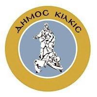 Δήμος Κιλκίς