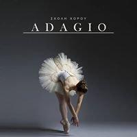 Dance School Adagio