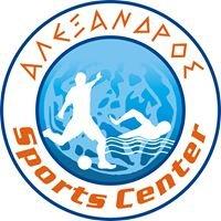 Alexandros Sports Center