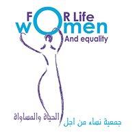 Women for life association جمعية نساء من اجل الحياة