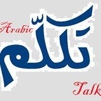 TALK:The Arabic Language Klub at WMU