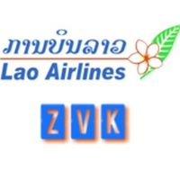 LAO Airlines ZVK ການບິນລາວສາຂາສະຫວັນນະເຂດ