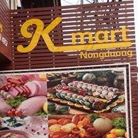Kmart Nongduang