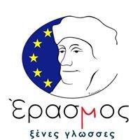 Erasmos Languages