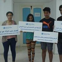 Tunisian Forum For Youth Empowerment منتدى تونس للتمكين الشبابي