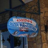 La Grèce Gourmande