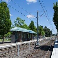 Gresham City Hall (MAX station)