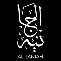 Al Janiah