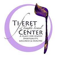 Tiferet Center of Temple Israel