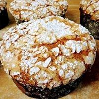 Boulangerie Pâtisserie Samuel Felder