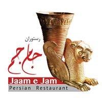 Jaam E Jam