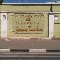 Université de Djibouti