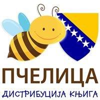 Pčelica distribucija knjiga