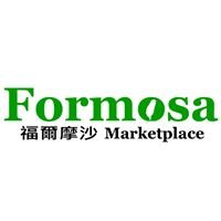 Formosa Asian Marketplace 福爾摩沙超市