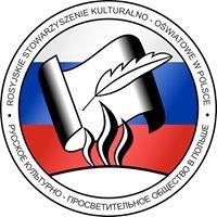 RSKO - Rosyjskie Stowarzyszenie Kulturalno-Oświatowe w Polsce