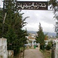 Ecole Sidi Bader Tabarka