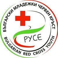 Български младежки Червен кръст - Русе