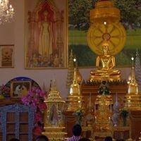 Wat Thai DC การเรียนภาษาไทย