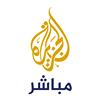 قناة الجزيرة مباشر - Aljazeera Mubasher Channel