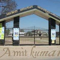 Koshi College, Khagaria
