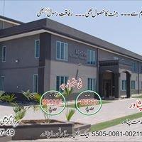 Aghosh  Alkhidmat Peshawar