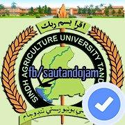Sindh Agriculture University, Tandojam