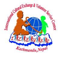 International Cultural Exchange & Volunteer Service Center