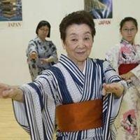 Canadian Japanese Cultural Centre of Hamilton