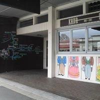 Kava Cafe/Bar/Restaurant