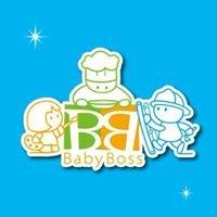 BabyBoss職業體驗任意城