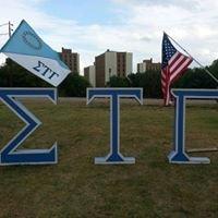 Sigma Tau Gamma Fraternity at Southeast Missouri State University