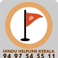 Kerala Hindu Helpline