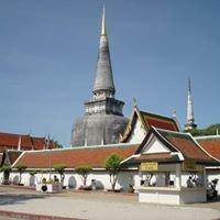 Wat phra mahathat woramahawihaan Nakhon Sri Thammarat
