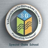 Special Gate School