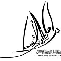 McGill World Islamic and Middle East Studies Students Association