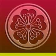 Master Gardener Foundation of San Juan County, WA