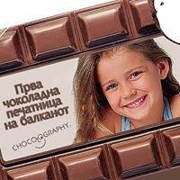 Cokolado.mk
